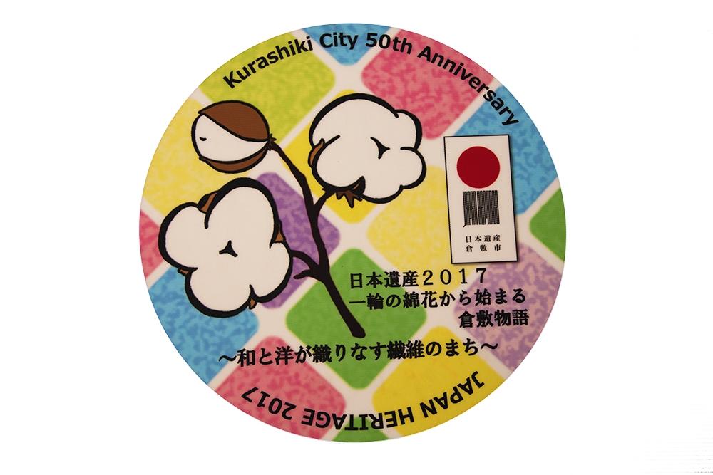 日本遺産認定記念の綿花をデザインしたマンホール蓋